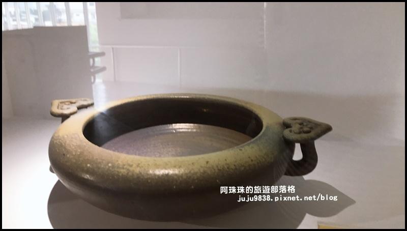 公館陶瓷博物館10.JPG