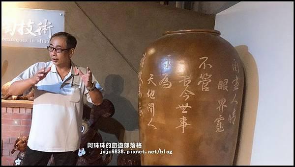 公館陶瓷博物館11.JPG