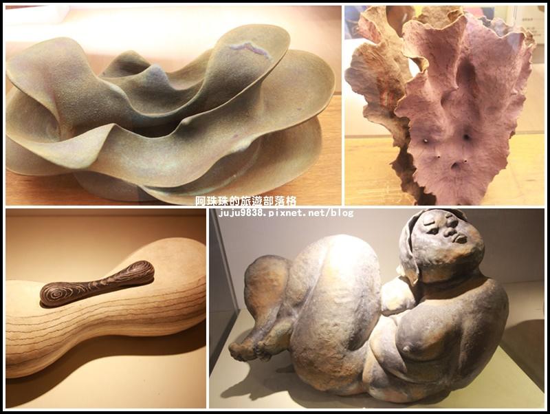 公館陶瓷博物館20.jpg