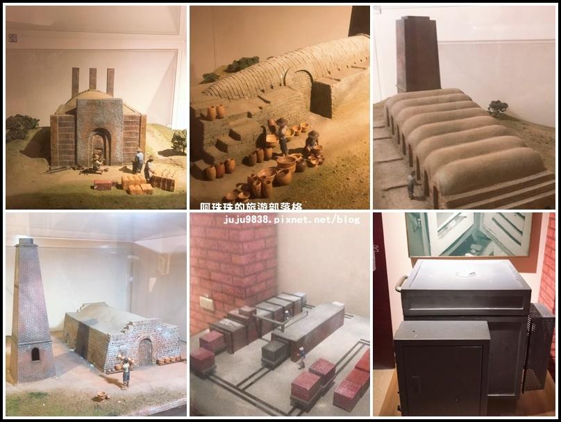 公館陶瓷博物館13.jpg