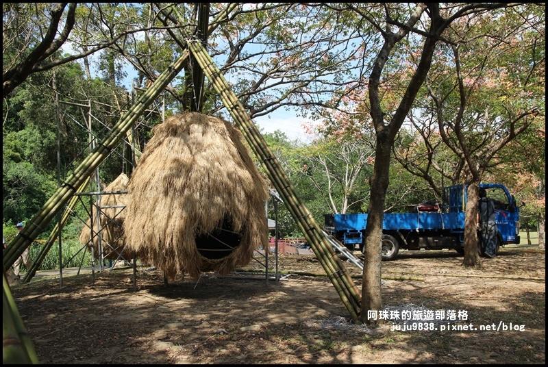 三坑生態公園4.JPG