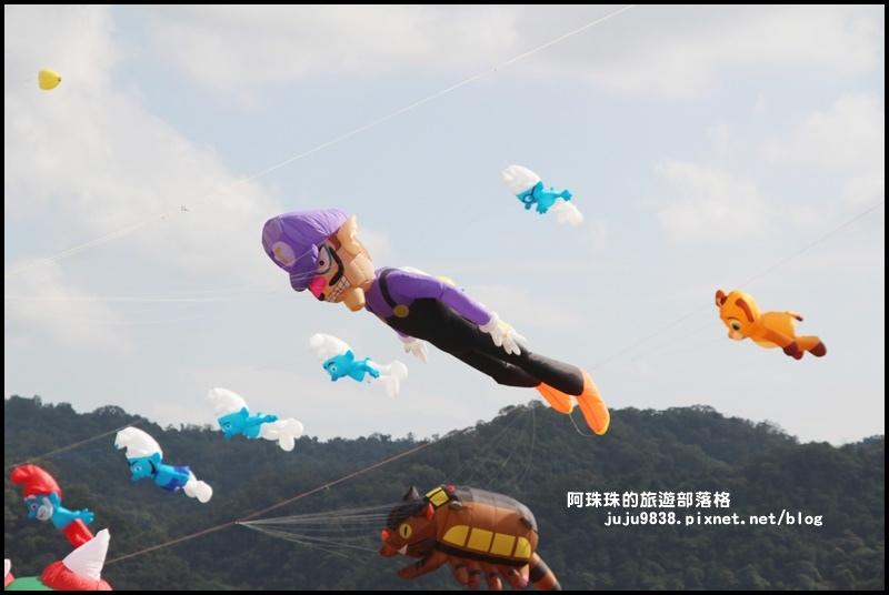 中庄調整池21.JPG