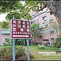 大溪花海69.JPG