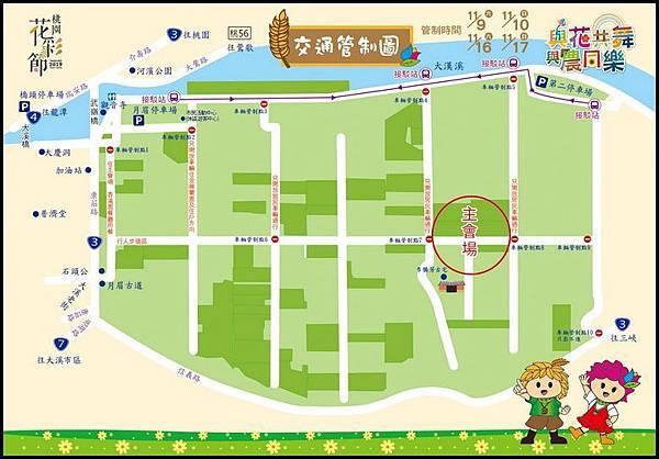 大溪花海82