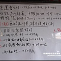 鹿鳴坑觀光果園1.JPG