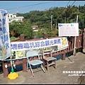 鹿鳴坑觀光果園8.JPG
