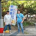 鹿鳴坑觀光果園62.JPG