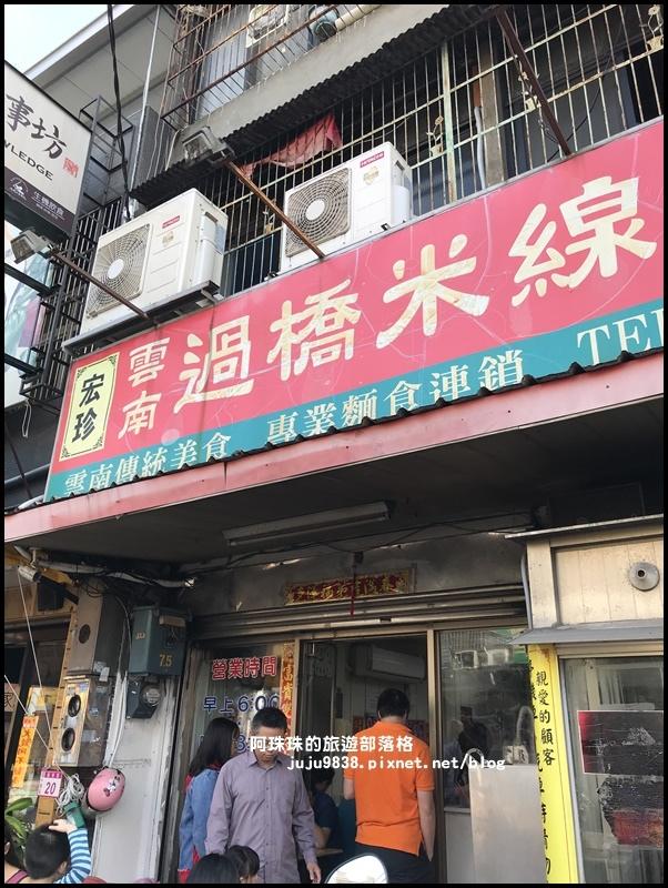 平鎮花彩節74.JPG