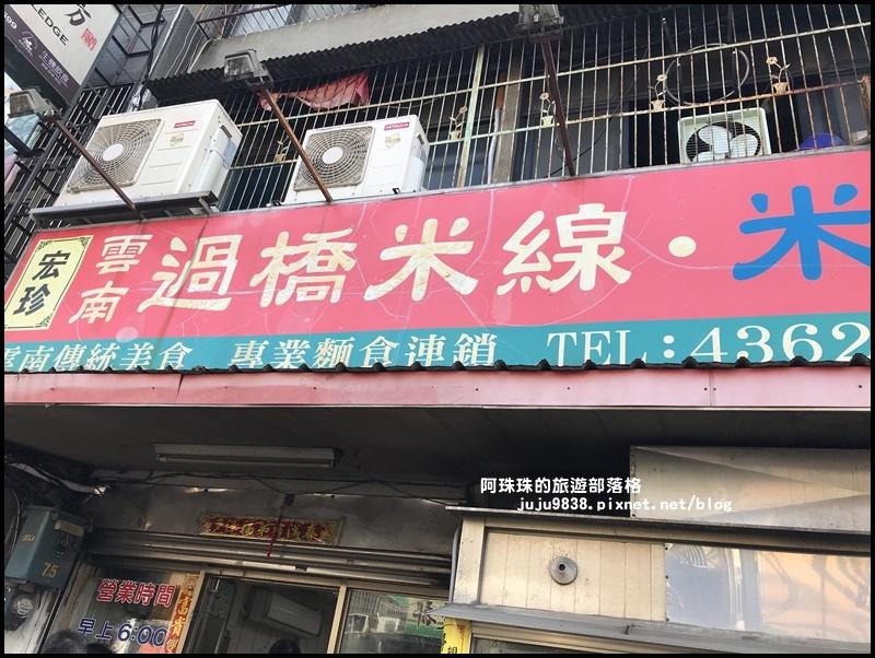 平鎮花彩節73.JPG