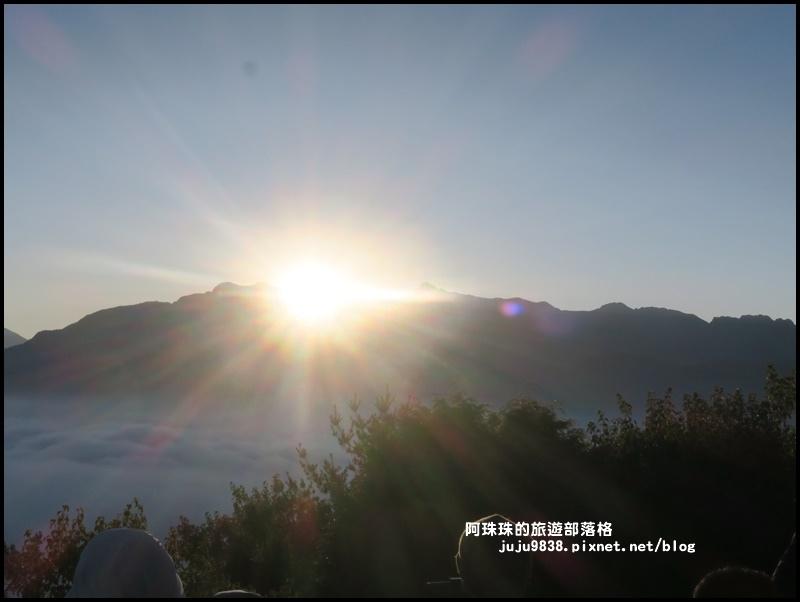 阿里山小笠原觀景台7.JPG