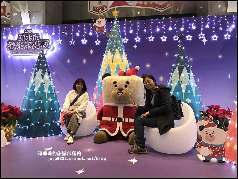 新北歡樂耶誕城48.JPG