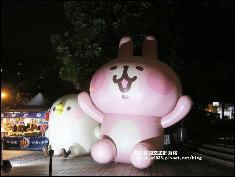 新北歡樂耶誕城27.JPG