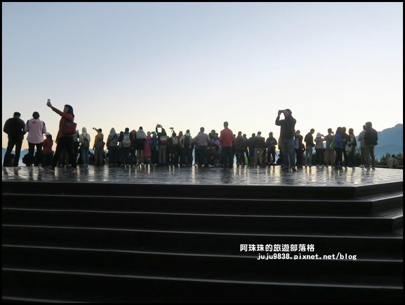 阿里山日出31.JPG