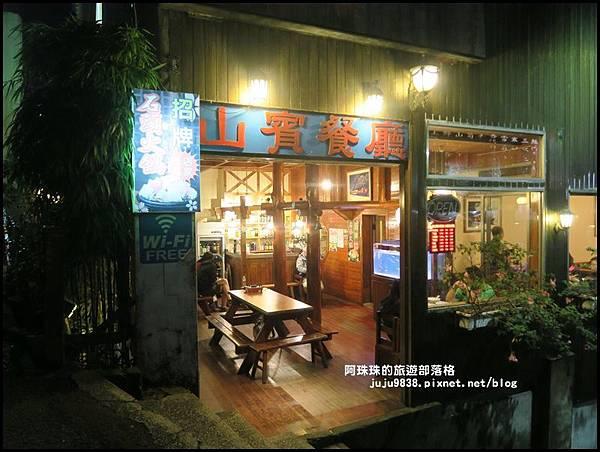 阿里山64.JPG