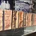 君記食堂11.JPG