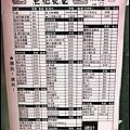 君記食堂12.JPG