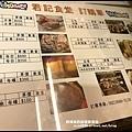君記食堂1.JPG
