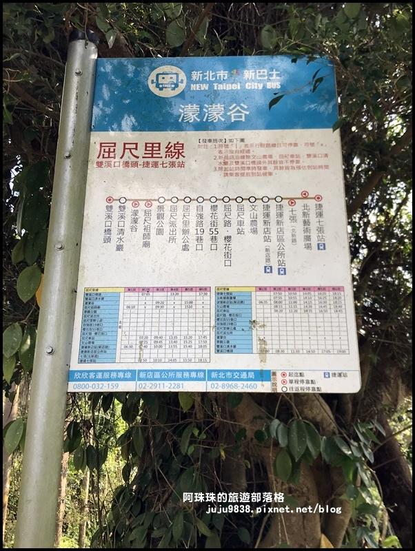 新店濛濛湖29.JPG