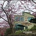 櫻木花道40.JPG