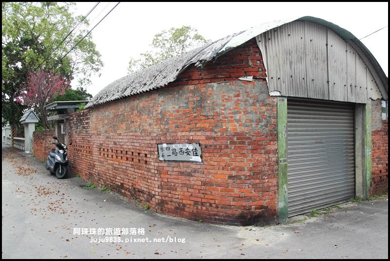 十一份日式宿舍群8.JPG