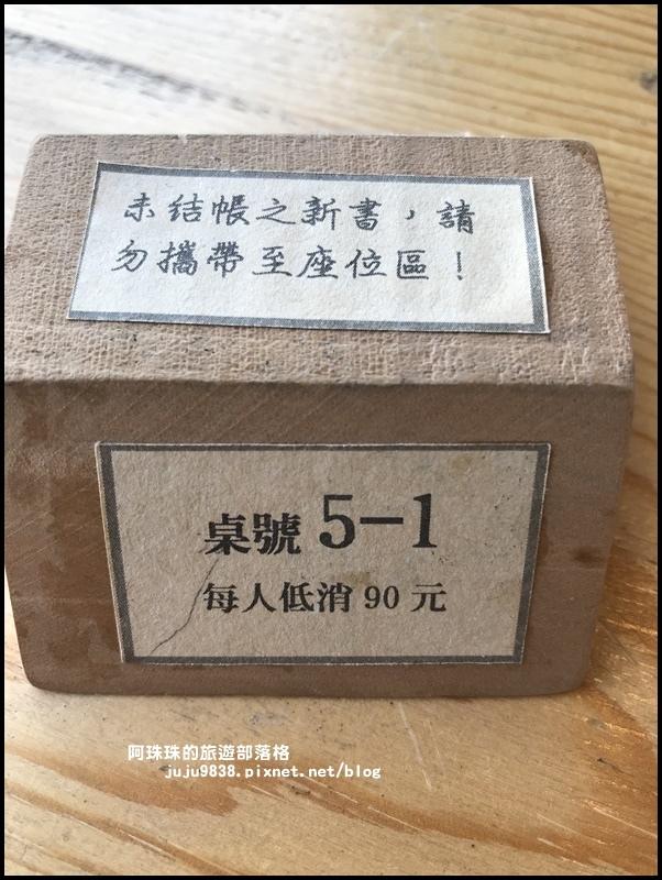 晴耕雨讀17.JPG