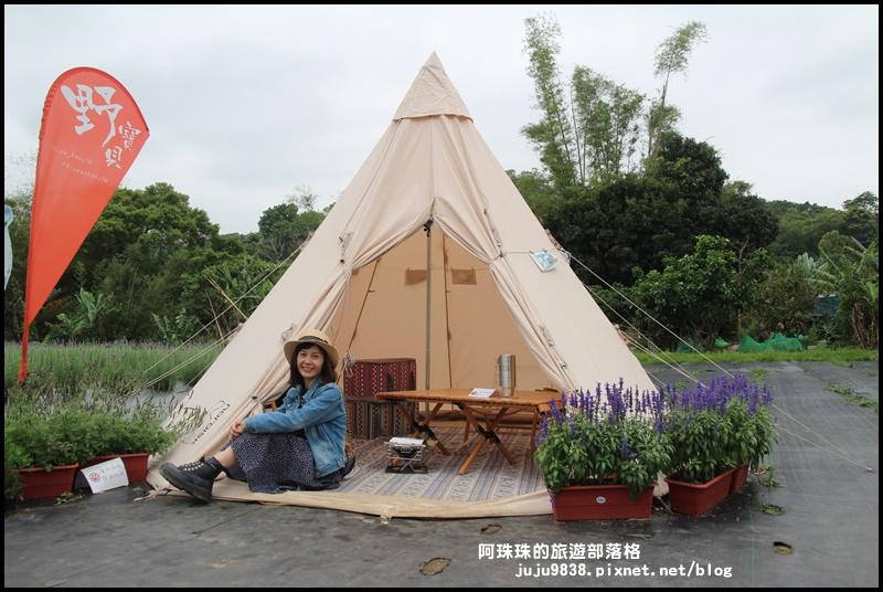 葛瑞絲香草花園25.JPG