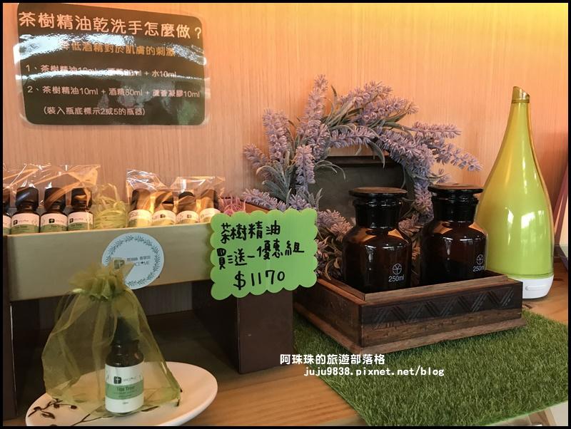 葛瑞絲香草花園39.JPG
