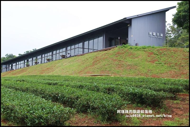 銅鑼茶廠34.JPG