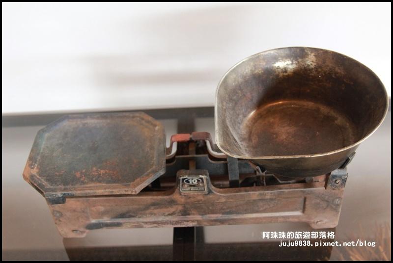 銅鑼茶廠14.JPG