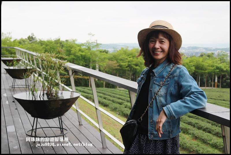 銅鑼茶廠9.JPG