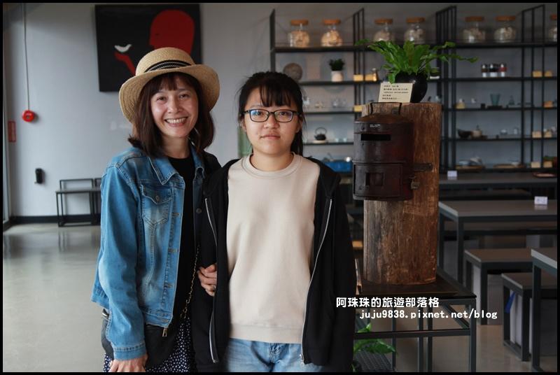 銅鑼茶廠12.JPG
