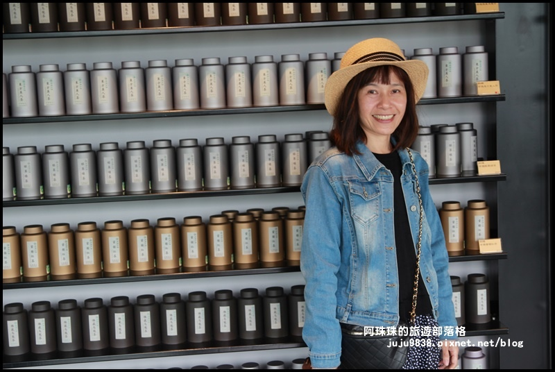 銅鑼茶廠11.JPG