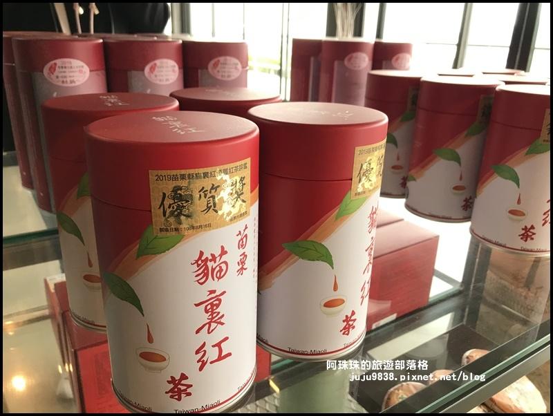 銅鑼茶廠45.JPG