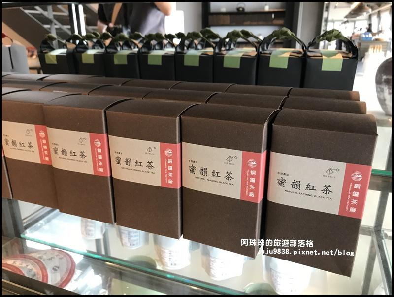銅鑼茶廠44.JPG