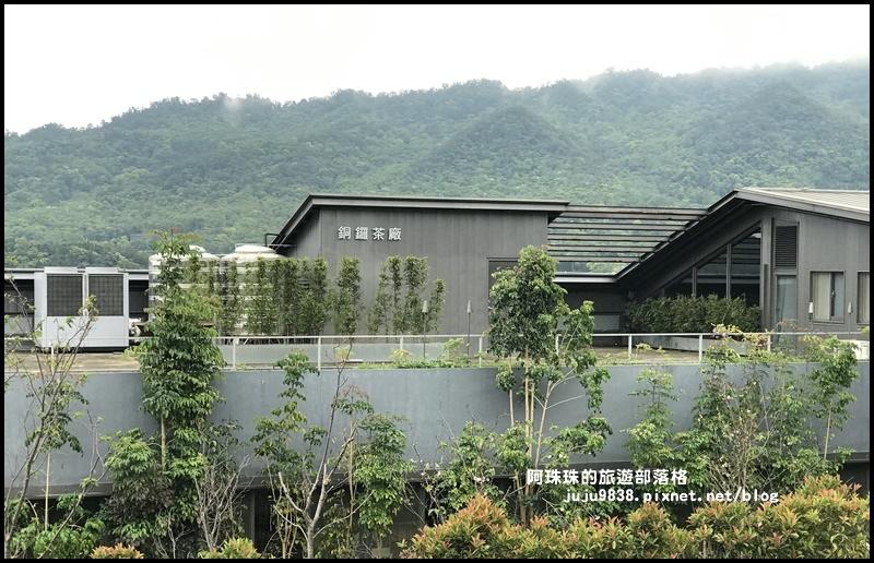銅鑼茶廠42.JPG