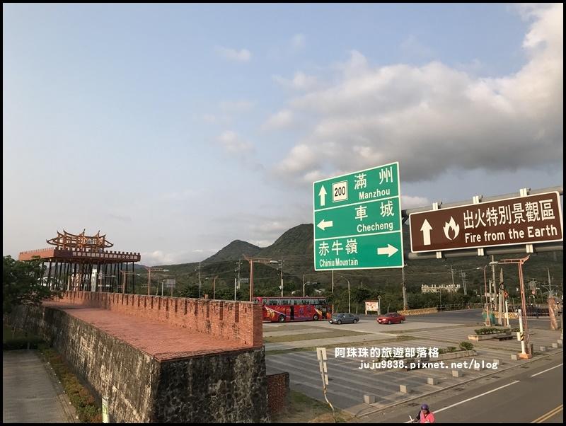 恆春古城7.JPG