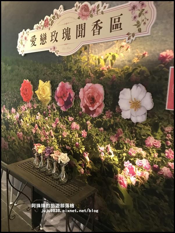 雅聞七里香玫瑰森林49.JPG