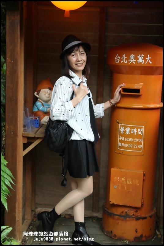 台北奧萬大8.JPG