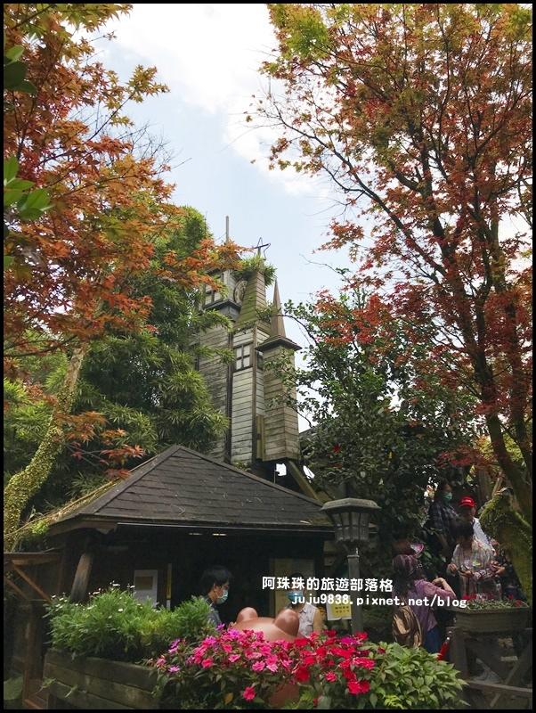 台北奧萬大41.JPG