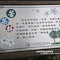 和窯文創園區29.JPG
