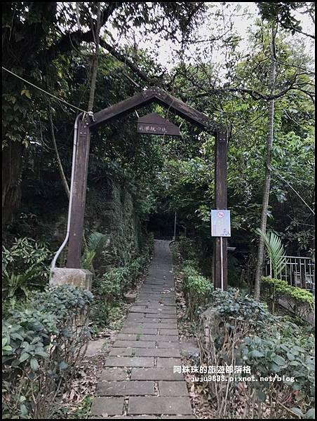 泰山義學坑步道1.JPG