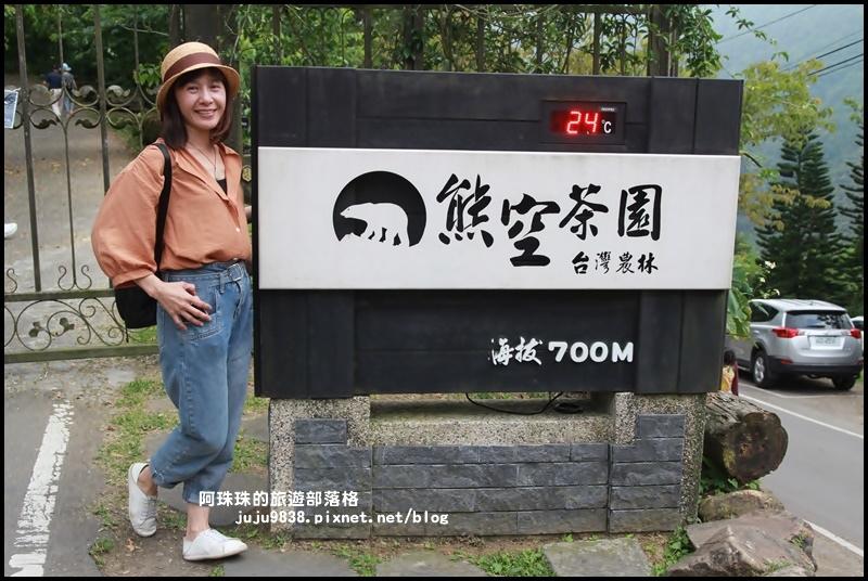 熊空茶園1.JPG