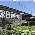雙溪荷花園20.JPG