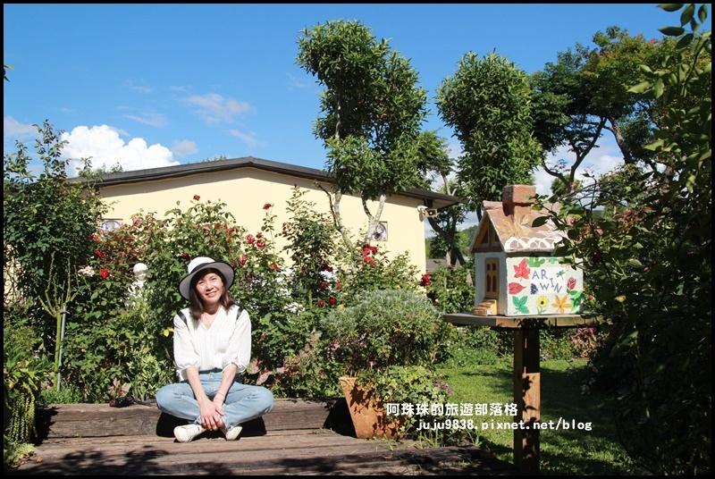 雅聞香草植物園34.JPG