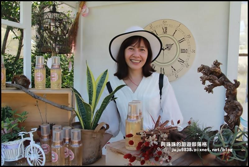 雅聞香草植物園17.JPG