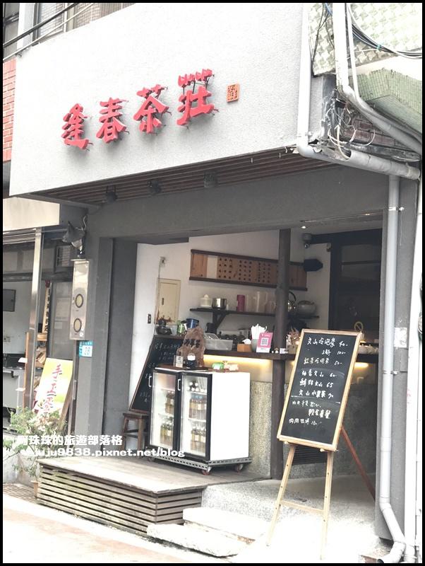 石碇老街5.JPG