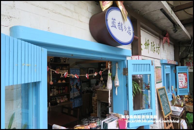 石碇老街30.JPG