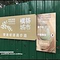 桃園地景藝術節55.JPG