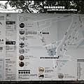 桃園地景藝術節54.JPG