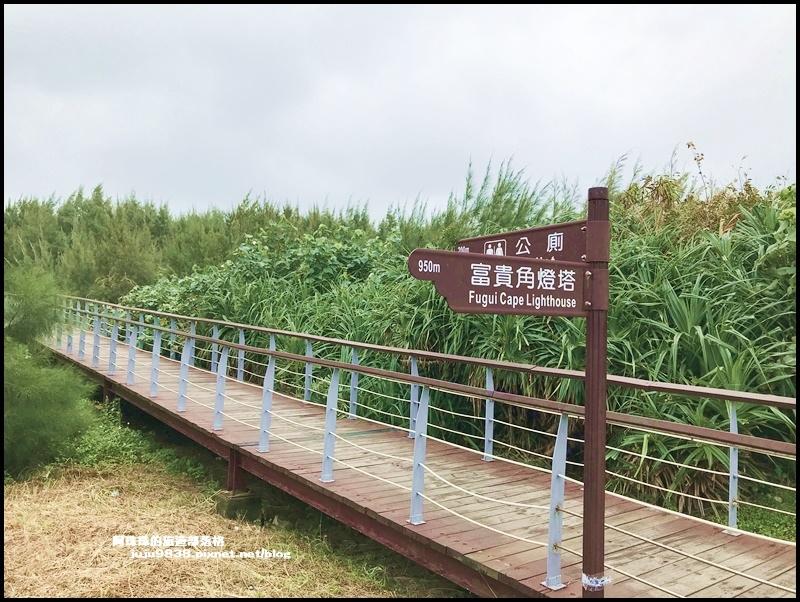 富貴角燈塔1.JPG